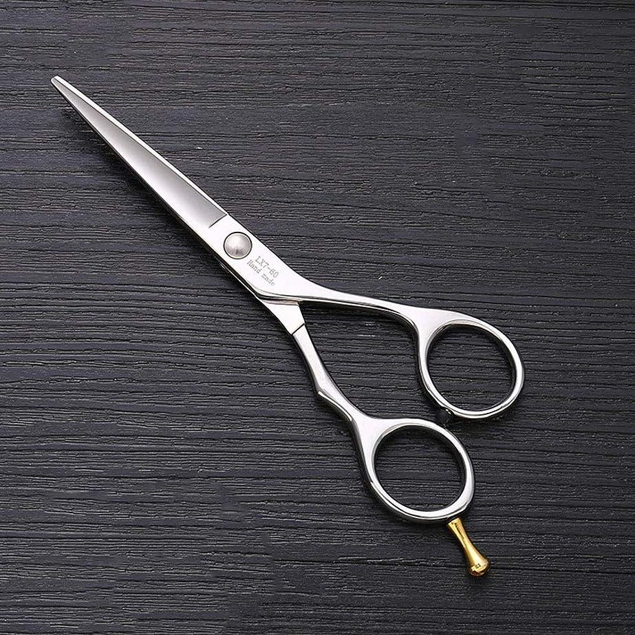 レンドポテト病院5.75インチの集中的な平らなせん断の理髪ステンレス鋼はさみ ヘアケア (色 : Silver)