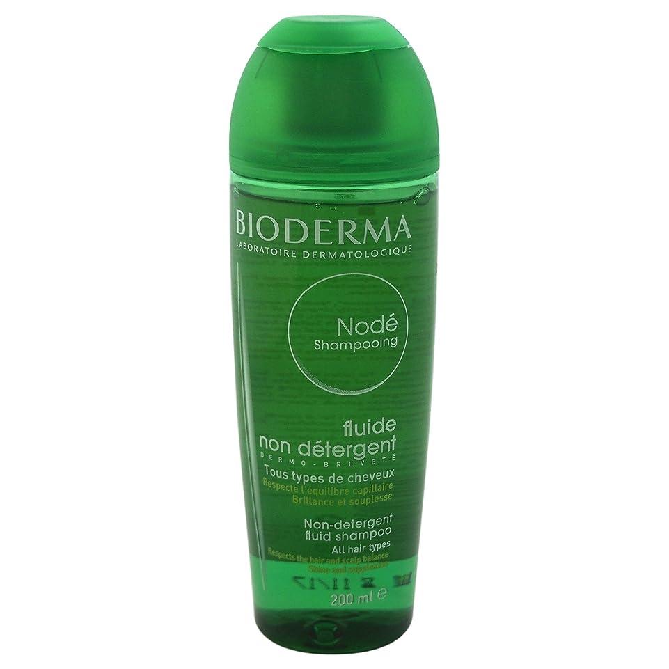 累積チェリー武器Bioderma Node Shampoo Fluid 200ml [並行輸入品]