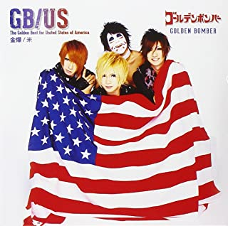 THE GOLDEN BEST FOR UNITED STATES OF AMERICA (外付け特典なし)