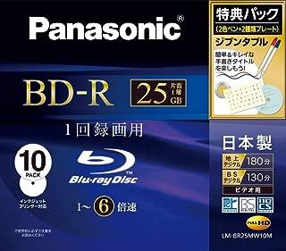 パナソニック 録画用6倍速 ブルーレイディスク 片面1層 25GB (追記型) 10枚パック LM-BR25MW10M LM-BR25MW10M