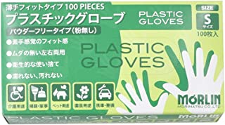 薄手 ビニール手袋 左右兼用 100枚入 プラスチックブローブ パウダーフリー 粉なしタイプ ビニール手袋 使い捨て (Sサイズ)