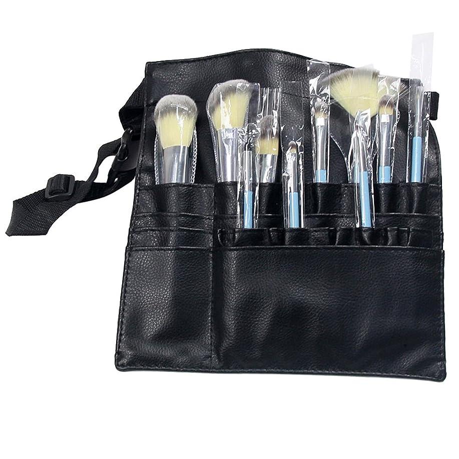 ぎこちない処方事務所Yumbyss - 20ポケット化粧品メイクアップブラシバッグナイロンメイクはベルトストラップ付きホルダーバッグポータブルケースポーチ化粧品エプロンをブラシ
