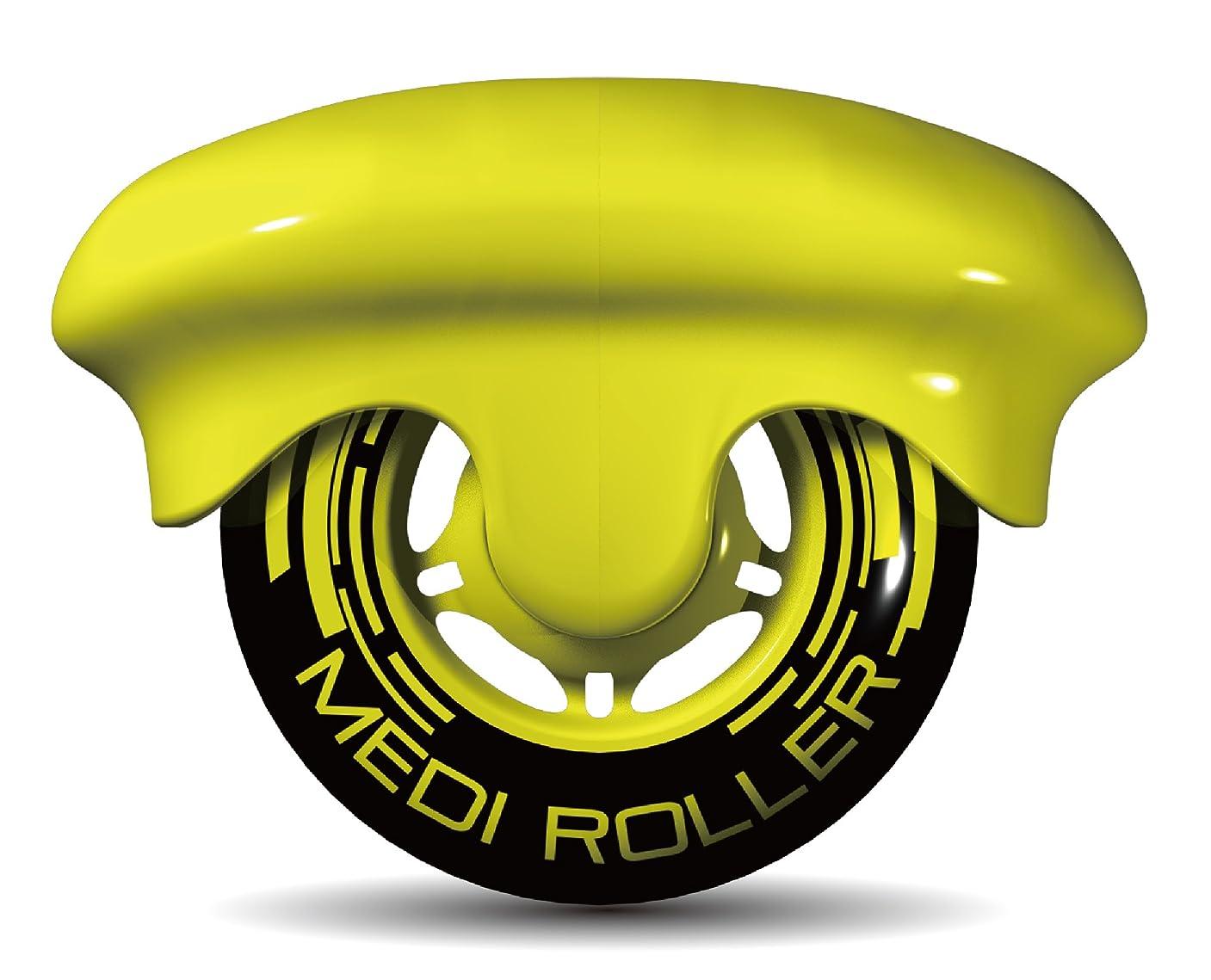 殺す失敗換気MEDI ROLLER (メディローラー) 巾着付き 筋肉のコリを点で押すセルフローラー (イエロー)