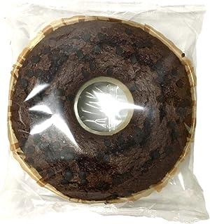 Lázaro Rosco De Chocolate Con Pepitas. 400g