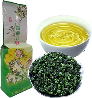 Factory Direct 250g (0.55LB) Total Oolong Tea Anxi Tie Guan Yin Chinese Tea Green Tea Tieguanyin Tikuanyin Tea wu-Long Tea...