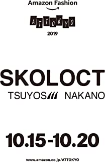 Music Selection by SKOLOCT