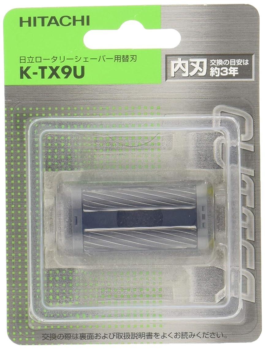 腐った継続中粘性の日立 替刃 内刃 K-TX9U