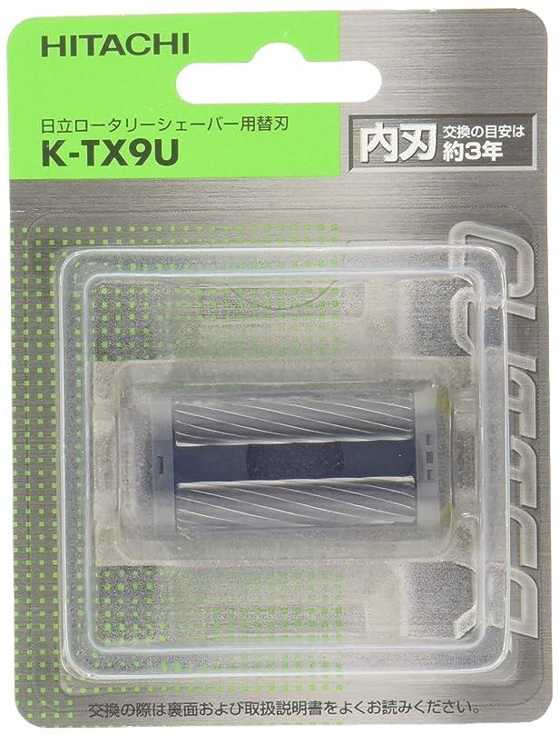 驚き望み寛大な日立 替刃 内刃 K-TX9U