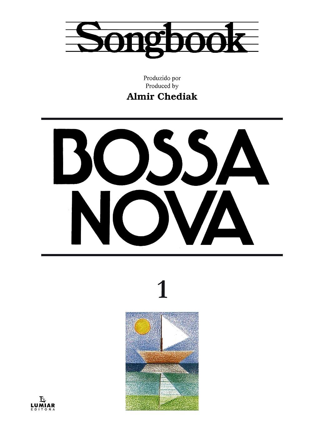 正当なパイント薬Songbook Bossa Nova - vol. 1 (Portuguese Edition)