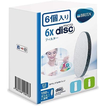 【Amazon.co.jp 限定】BRITA ブリタ マイクロディスク 浄水 フィルター カートリッジ 6個入り 【日本正規品】