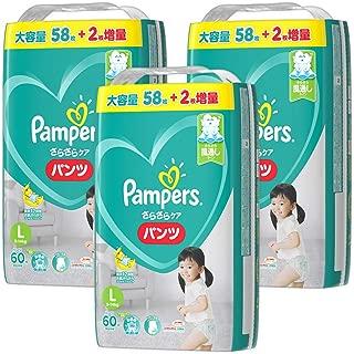 【パンツ Lサイズ】パンパース オムツさらさらケア (9~14kg)180枚(60枚×3パック) [ケース品] 【Amazon限定品】