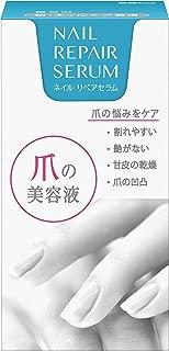 佐藤製薬 ネイル リペアセラム 4ml 白及び薄水色