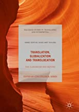 Translation, Globalization and Translocation: The Classroom and Beyond (Palgrave Studies in Translating and Interpreting)