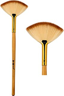 Max Touch Professional Fan Makeup Brush MT-2475