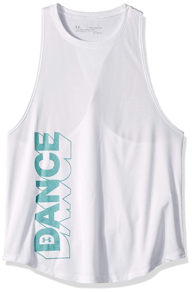 Under Armour Dance Tank, White//Azure Teal, Youth