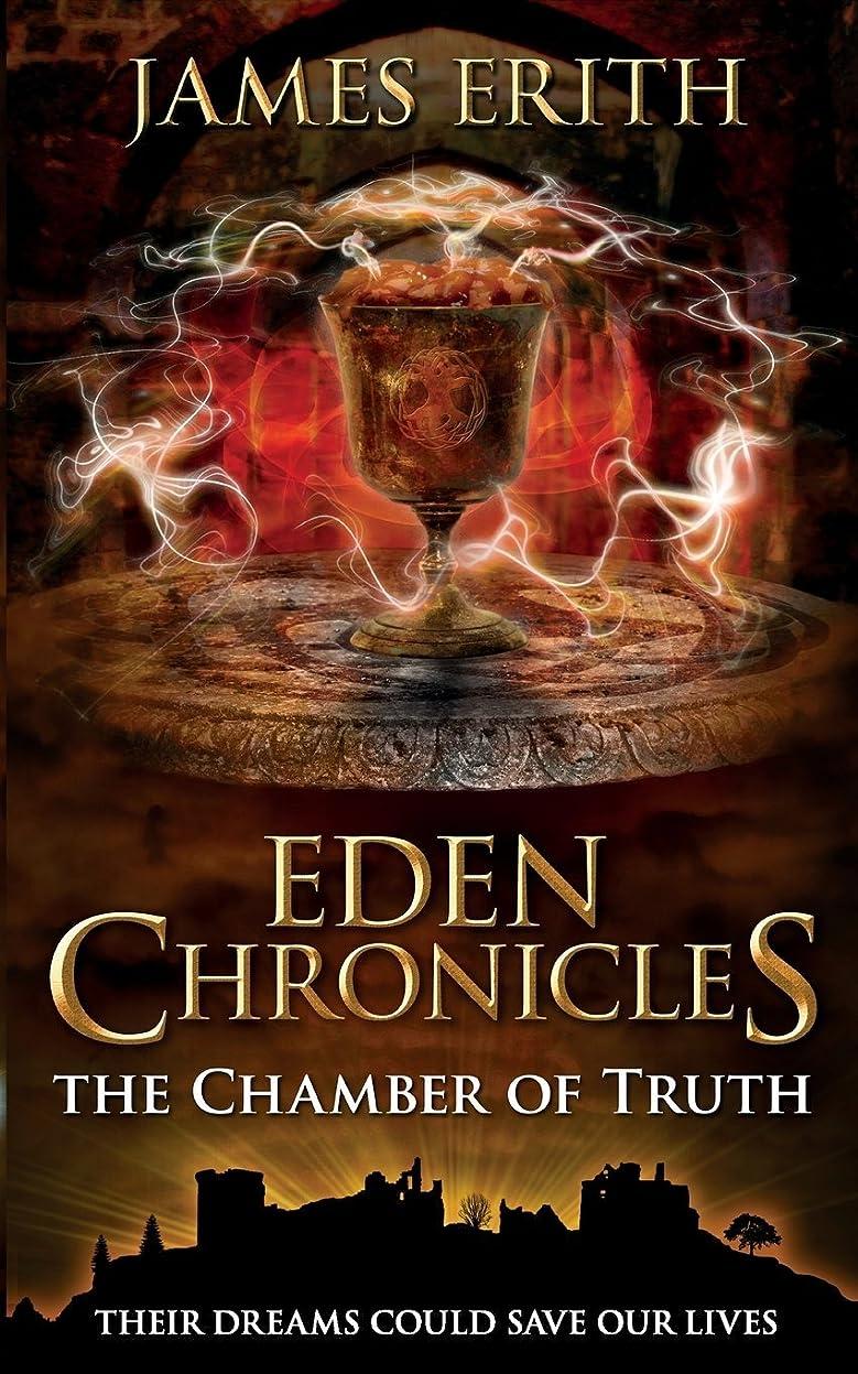 オートメーション周波数トレースThe Chamber of Truth (Eden Chronicles)