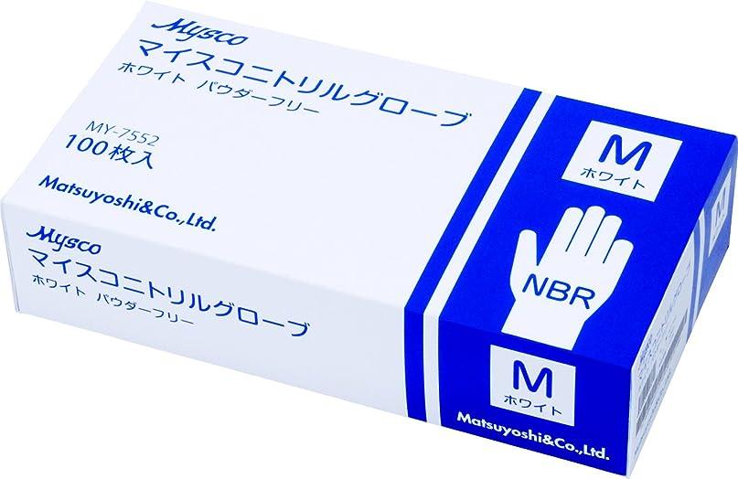 耳イライラする軽減する使い捨て手袋 ニトリルグローブ ホワイト 粉なし(サイズ:M)100枚入り 病院採用商品