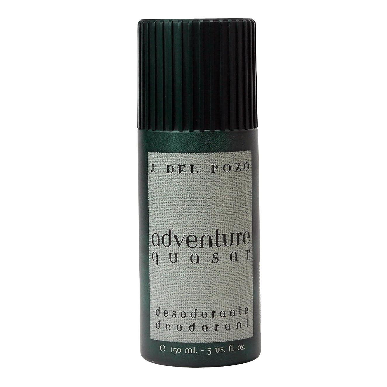 視力イソギンチャクキャンドルAdventure Quasar (アドベンチャー クエイサー) 5.0 oz (150ml) Deodorant Spray by J. Del Pozo for Men