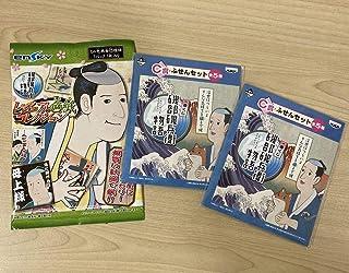 磯部磯兵衛物語 1番くじ ふせんセット ビジュアル色紙コレクション 色紙 セット
