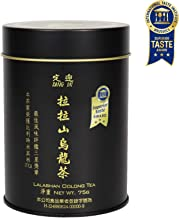 DING IN Lalashan Oolong Tea canned (75g)