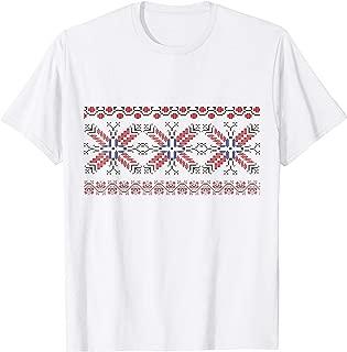 Traditional Romanian folk embroidery motifs
