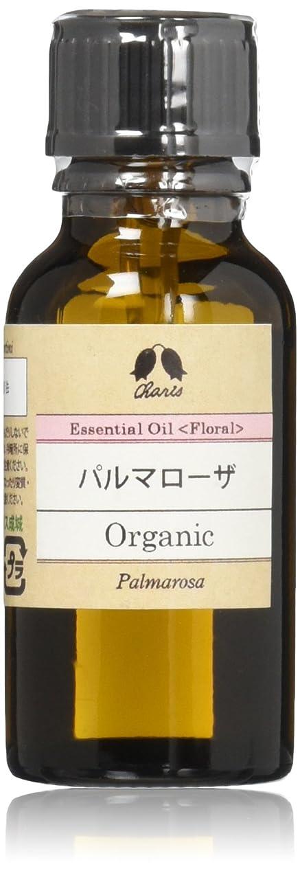 質素な外交スカウトパルマローザ Organic 20ml