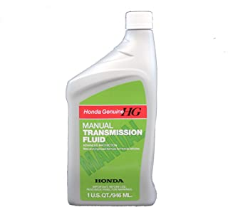 Best 97 civic manual transmission fluid Reviews