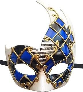 vintage masquerade ball