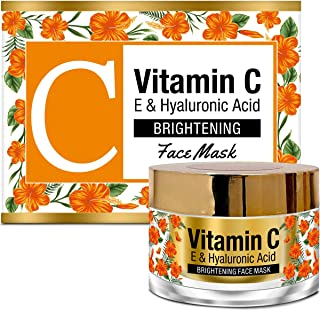 StBotanica Vitamin C, E & Hyaluronic Acid Brightening Face Mask, 50g