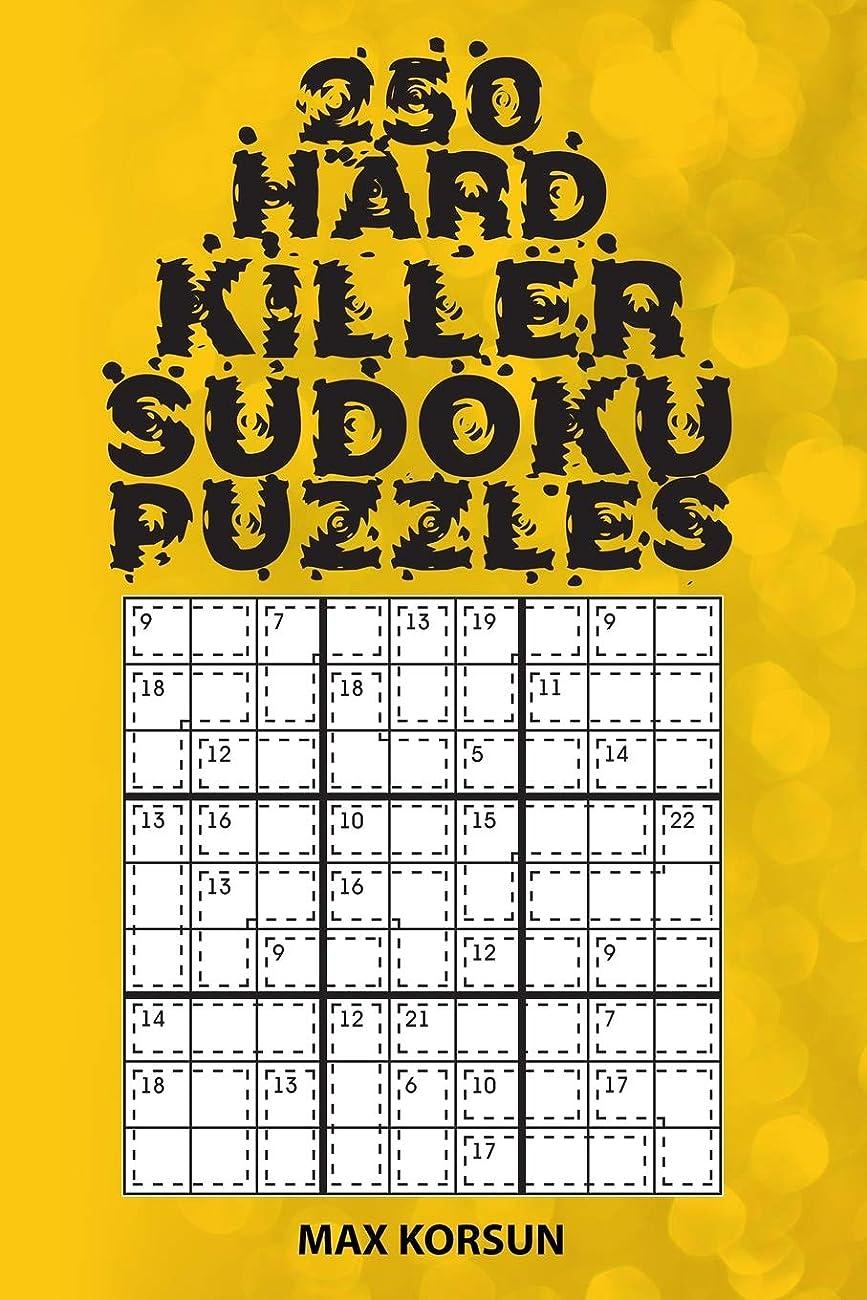 微生物添加書き込み250 Hard Killer Sudoku Puzzles