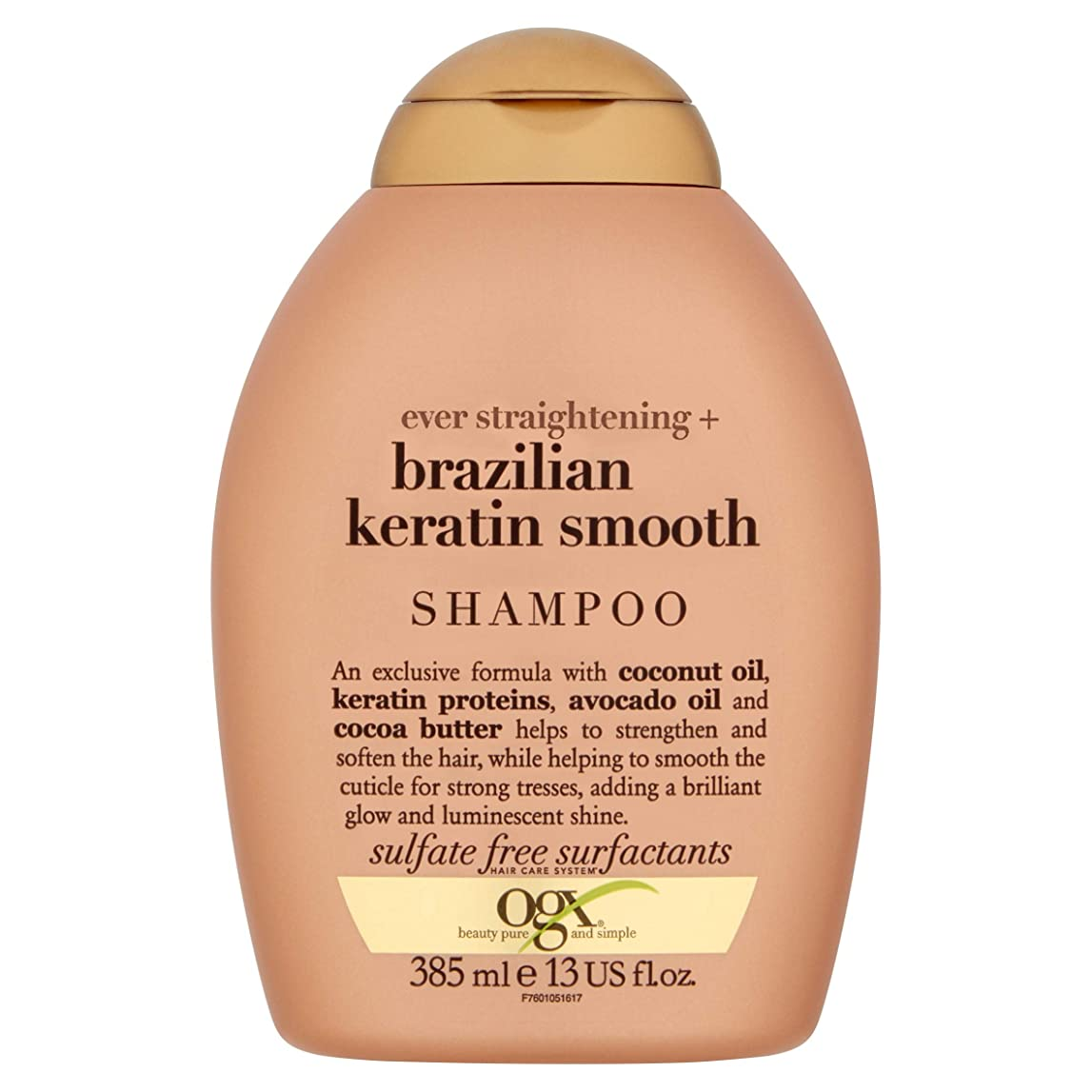 流す専門用語ダメージOrganix Brazilian Keratin Therapy Shampoo 385ml (並行輸入品)
