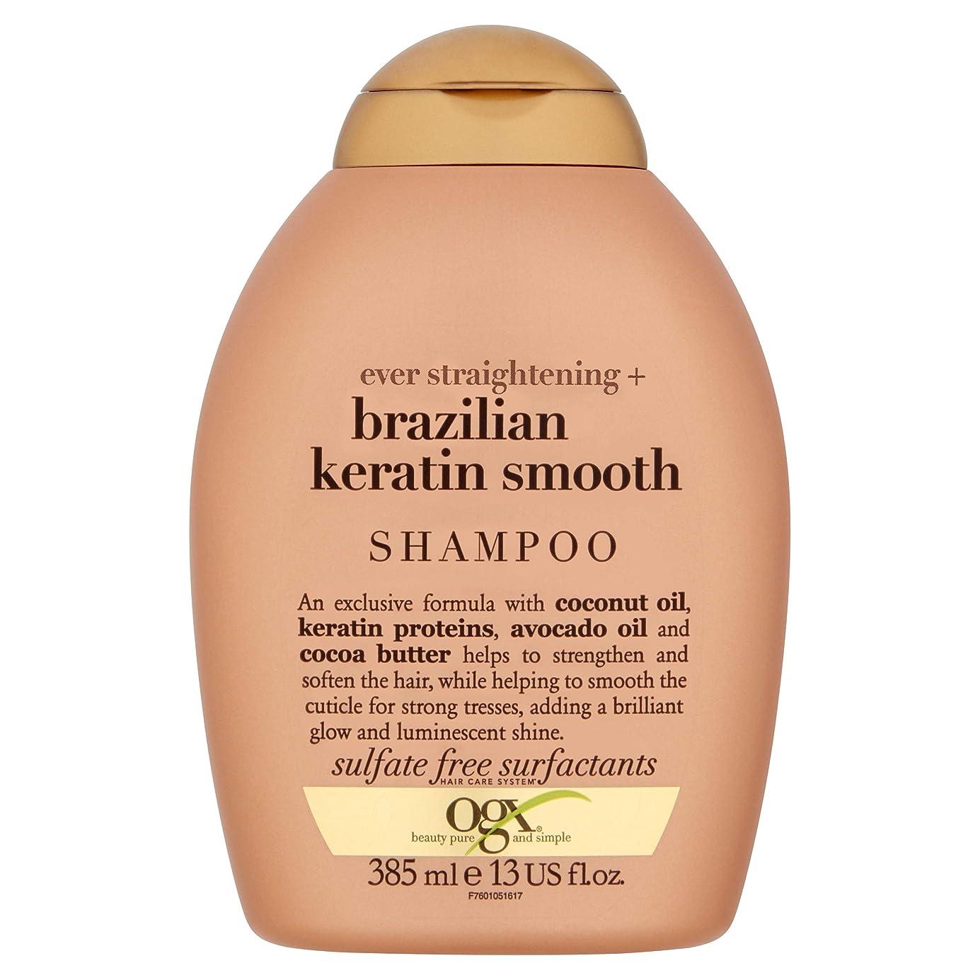 後方モールス信号バッジOrganix Brazilian Keratin Therapy Shampoo 385ml (並行輸入品)
