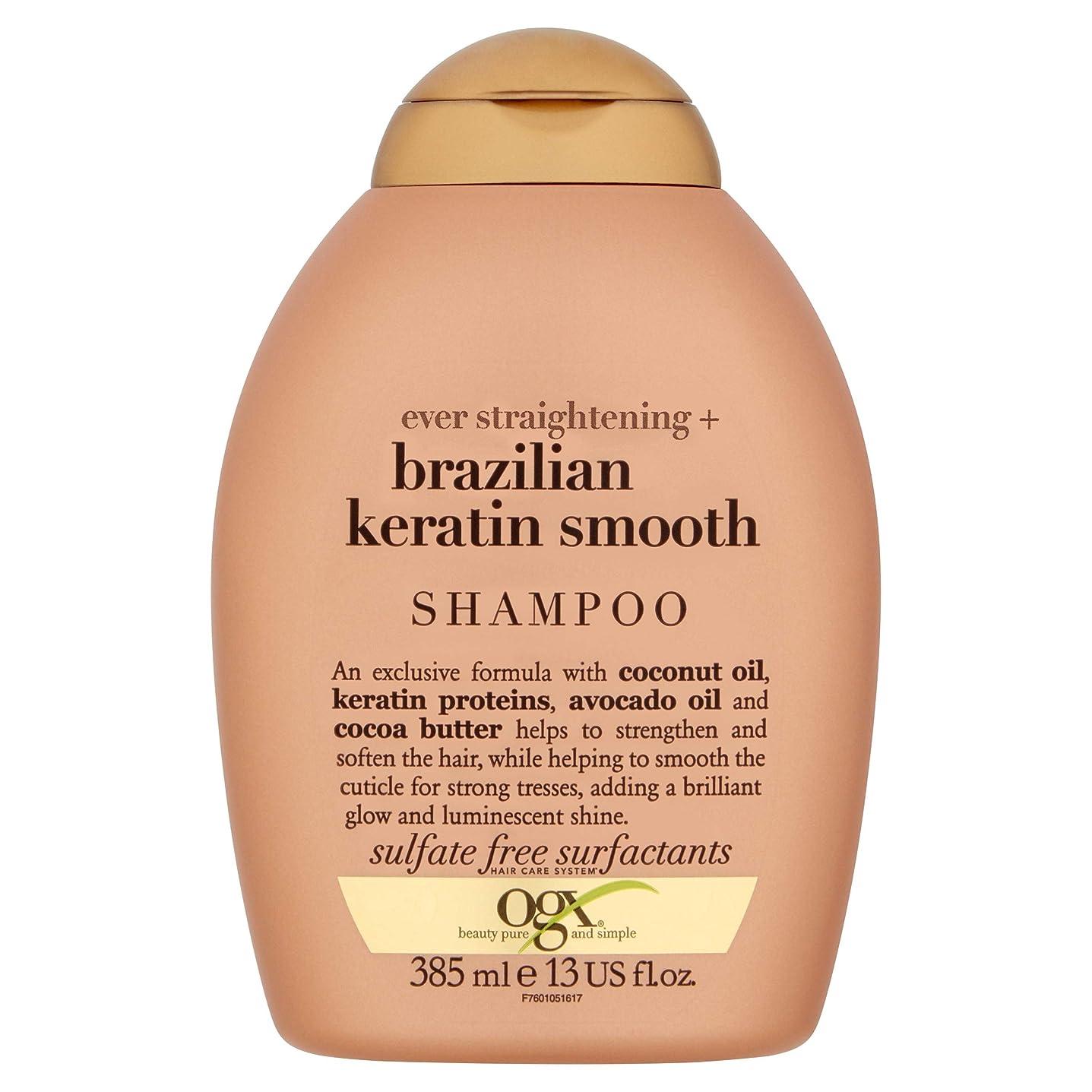 水を飲む批判的署名Organix Brazilian Keratin Therapy Shampoo 385ml (並行輸入品)