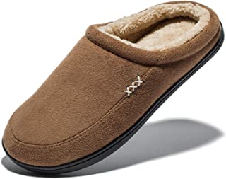 NDB Men's Warm Memory Foam Suede Plush Shearling Lined Slip on Indoor Outdoor Clog House Slippers