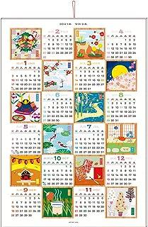 2021年 和風年間カレンダー 1000115958 vol.105
