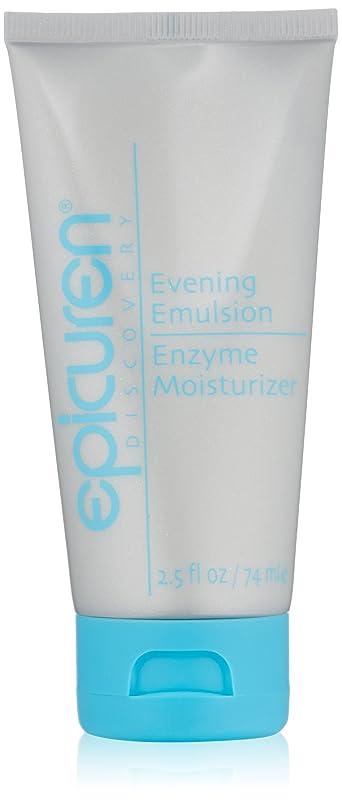 気候王室仕立て屋Epicuren Evening Emulsion Enzyme Moisturizer - For Dry & Normal Skin Types 74ml/2.5oz並行輸入品