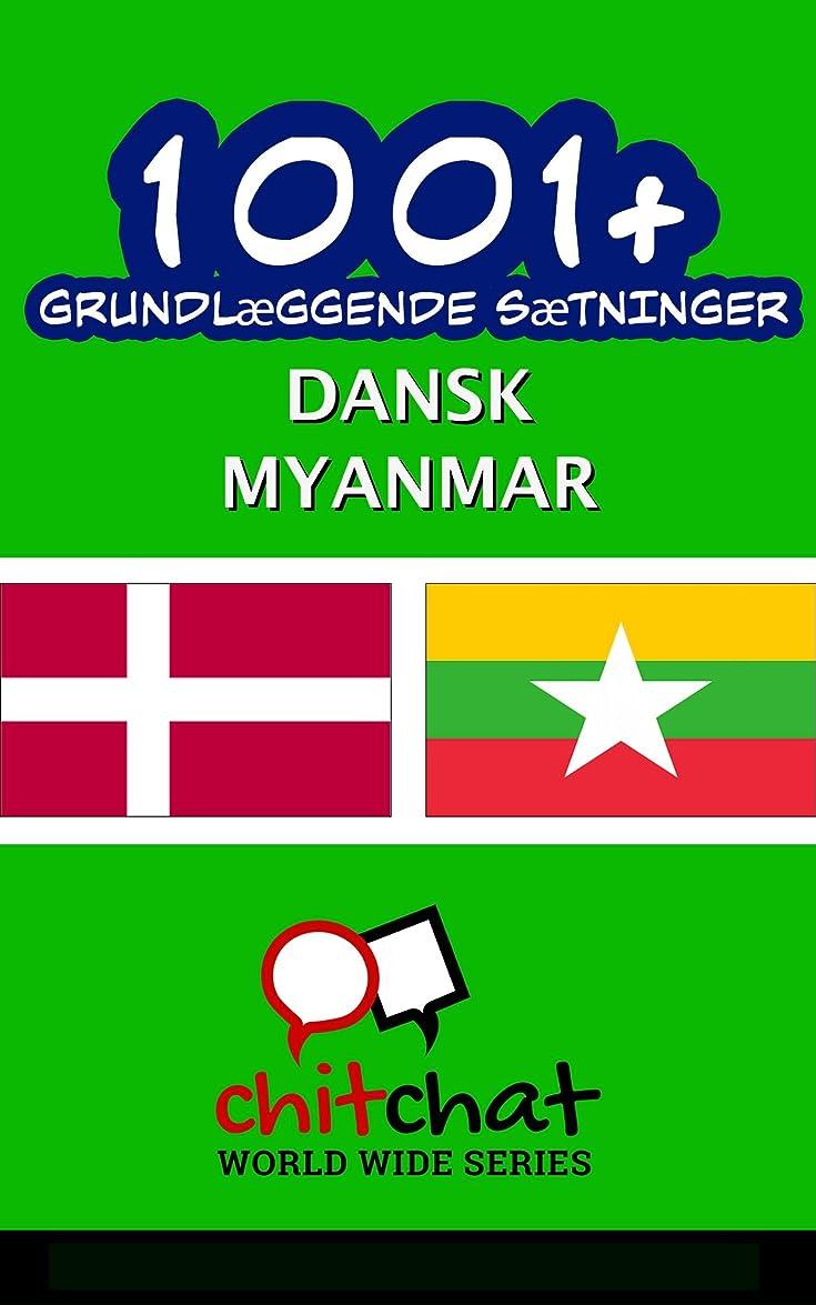 退屈なインストール説得1001+ grundl?ggende s?tninger dansk - Myanmar (Danish Edition)