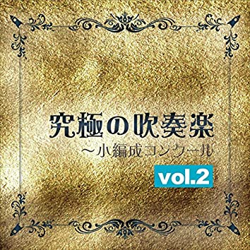 Premium Wind Ensemble Collection (Best Contest Titles for Small Band Vol. 2)