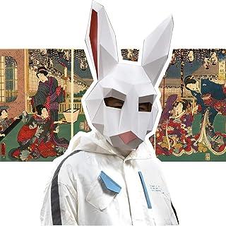 兎 うさぎ デジタル 立体 紙製 マスク 仮装 コスプレ シャンシャン 変装 おもしろ 目新しさ かわいい 萌え かっこいい ファッション 気味悪い 悪い趣味 宴会 学園祭 文化祭 パーティー用 グッズ 大人も子供も おそろいで (大人用)