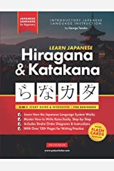 Learn Japanese Hiragana and Katakana – Workbook for Beginners: The Easy, Step-by-Step Study Guide and Writing Practice Book: Best Way to Learn ... Japan (Flash Cards and Letter Chart Inside) Broché