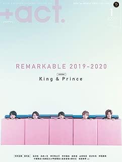 +act. ( プラスアクト )—visual interview magazine 2020年 1月号