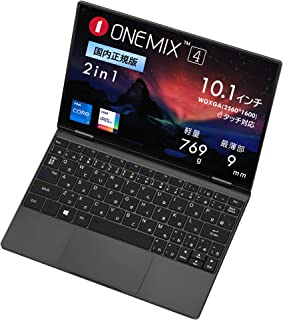 One-Netbook OneMix4 プラチナエディション【国内正規版 】ノートパソコン 2in1 10.1インチ 第11世代Core i7 日本語キーボード(16GB/512GB,16GB/1TB)スペースグレー (16GB/1TB)