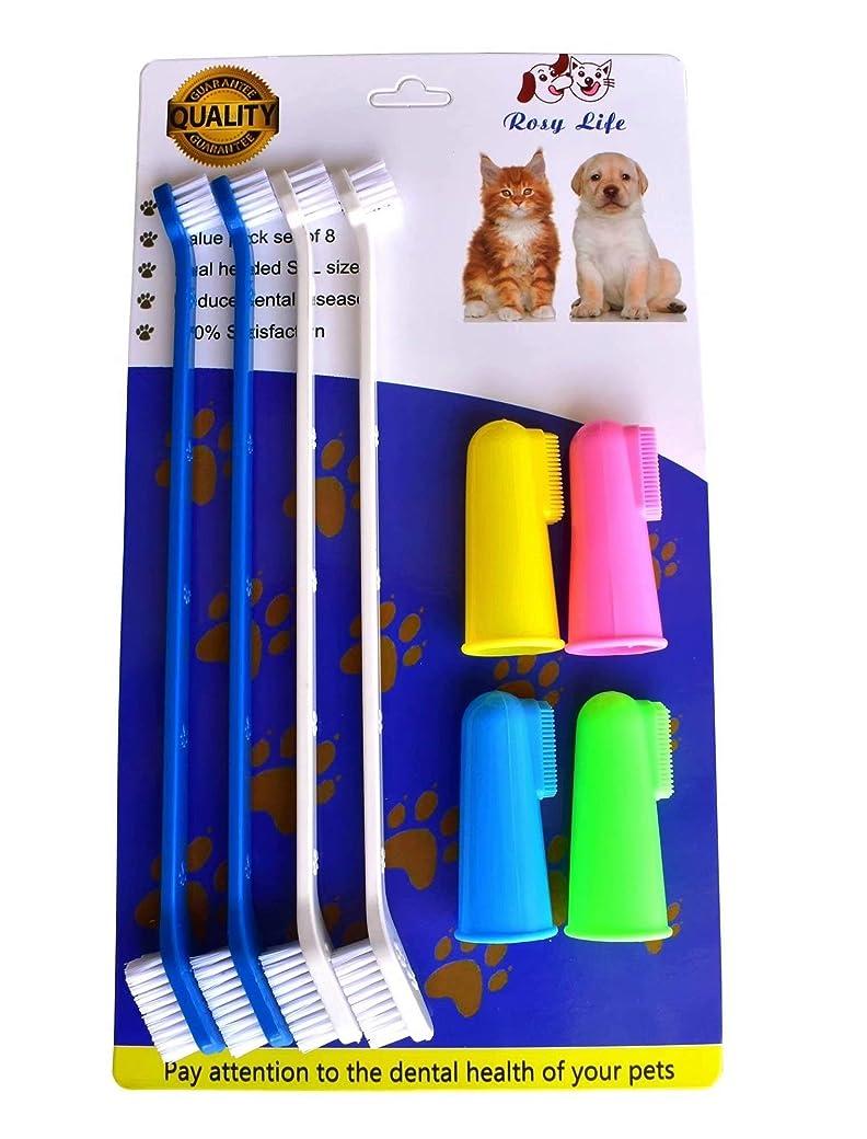 時制眠いです家族RosyLife 大型犬 小さなペット 犬柔らかい歯ブラシ犬用歯ブラシ指歯ブラシ ペット 歯ブラシ 4中性サイズ+ 4頭歯ブラシ