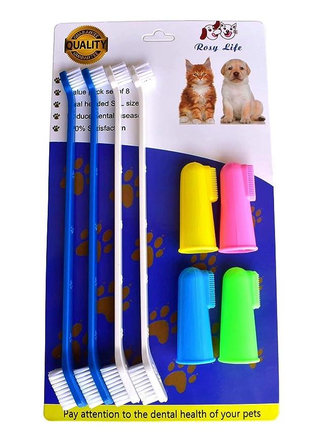 笑責インシュレータRosyLife 大型犬 小さなペット 犬柔らかい歯ブラシ犬用歯ブラシ指歯ブラシ ペット 歯ブラシ 4中性サイズ+ 4頭歯ブラシ