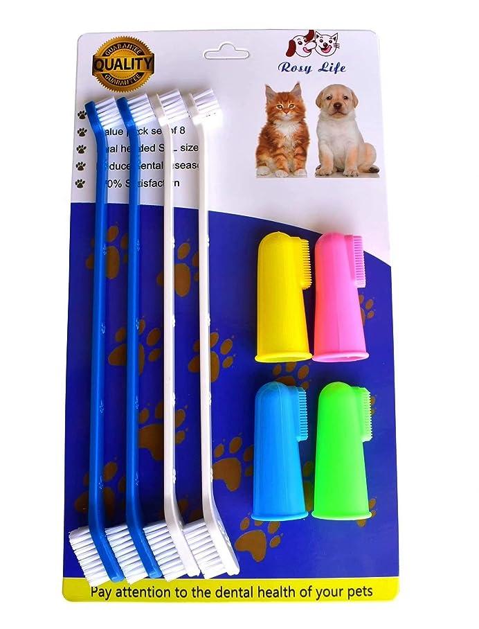 義務的意味無駄にRosyLife 大型犬 小さなペット 犬柔らかい歯ブラシ犬用歯ブラシ指歯ブラシ ペット 歯ブラシ 4中性サイズ+ 4頭歯ブラシ