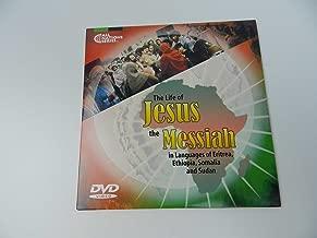all amharic film