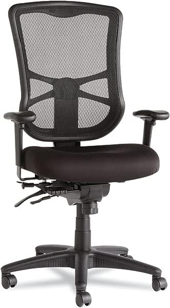 Alera ALEEL41ME10B Elusion Series Mesh High Back Multifunction Chair Black