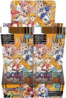 ウィクロス WXK-P10 TCG ブースターパック コリジョン 1カートン(12BOX)