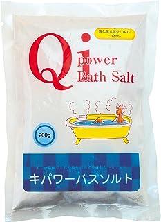 キパワー 天日塩を独自高温焼成 キパワーバスソルト 200g 12セット
