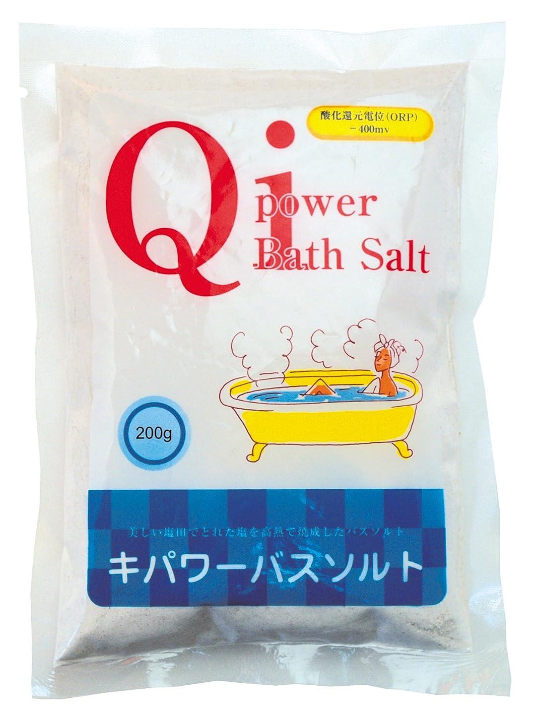 苦行高架変更可能キパワー 天日塩を独自高温焼成 キパワーバスソルト 200g 36セット